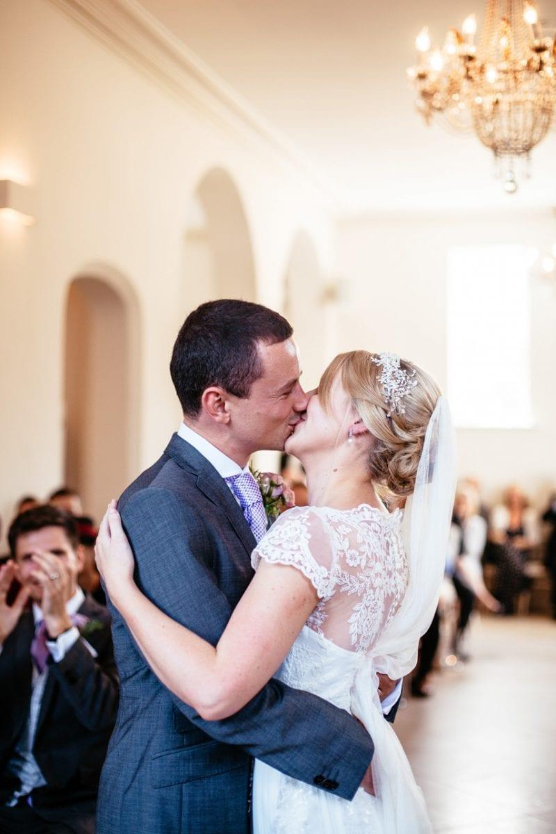 Iscoyd Park Wedding Photography -32
